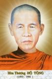 Hòa thượng Hộ Tông Vansarakkhita